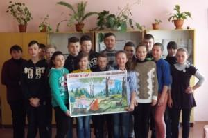 Презентація  стінгазети  (7-Б клас, класний керівник Гайдук О. Я.)