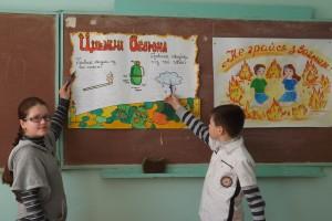 Презентація стінгазет (5 клас, Петрів О. С.)