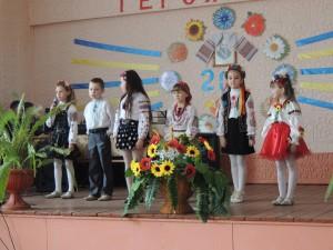 Наймолодші учасники свята - учні 2 класу
